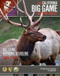 big_game_digest_2017_cover.jpg